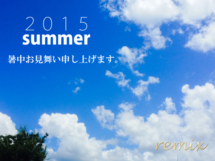 syotyu2015