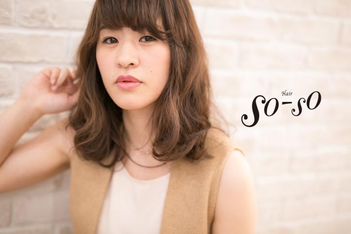 matsumoto-remix_20160216-048のコピー