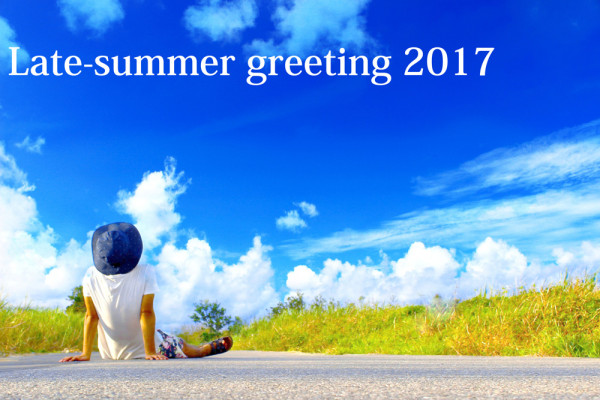 Late-summer greeting2017
