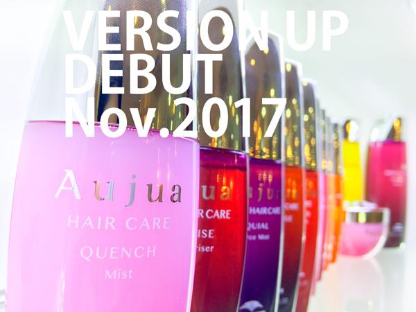 remix2017aujua