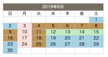 スクリーンショット 2019-05-31 8.18.32