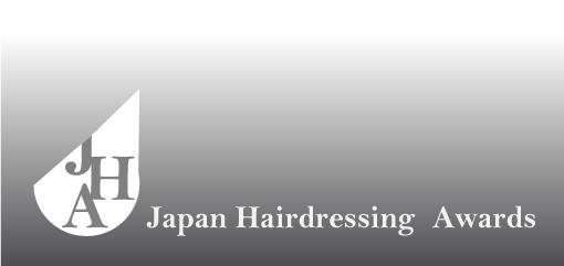 JHA 】( Japan Hairdressing Award 2019) 上隅健 ノミネート!!! | remix