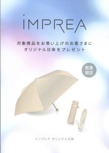 img004のコピー