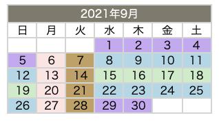 スクリーンショット 2021-09-01 10.20.49